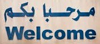 Arabic Welcome Sign
